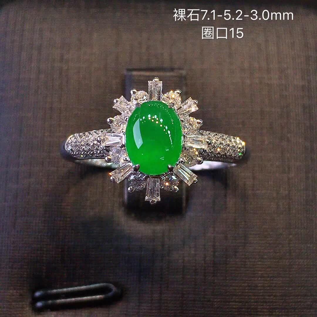 冰种正阳绿色女款戒指,水头好,色阳,款式精美时尚,完美,18k金镶嵌钻石,[爱心第1张