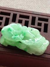 细糯飘绿貔貅,完美,种水一流,玉质细腻,雕工精湛,吸财圣物,尺寸35.8/18.3/12/福利杀超值不议