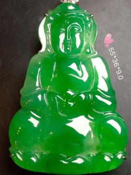 冰阳绿大观音,18k金奢华钻石镶嵌