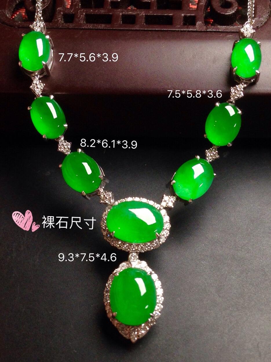 高冰正阳绿晚装链,18k金华奢钻镶石嵌第1张