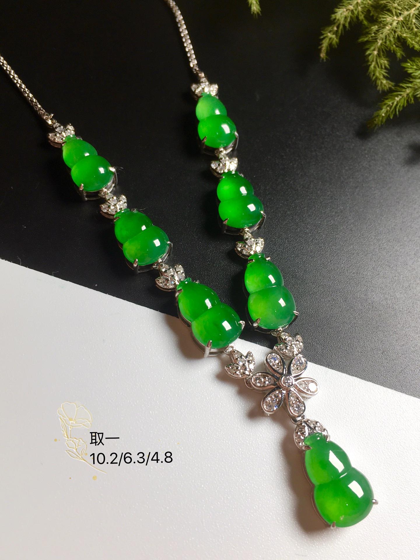 高冰阳绿葫芦项链,18k金奢华钻石镶嵌第1张