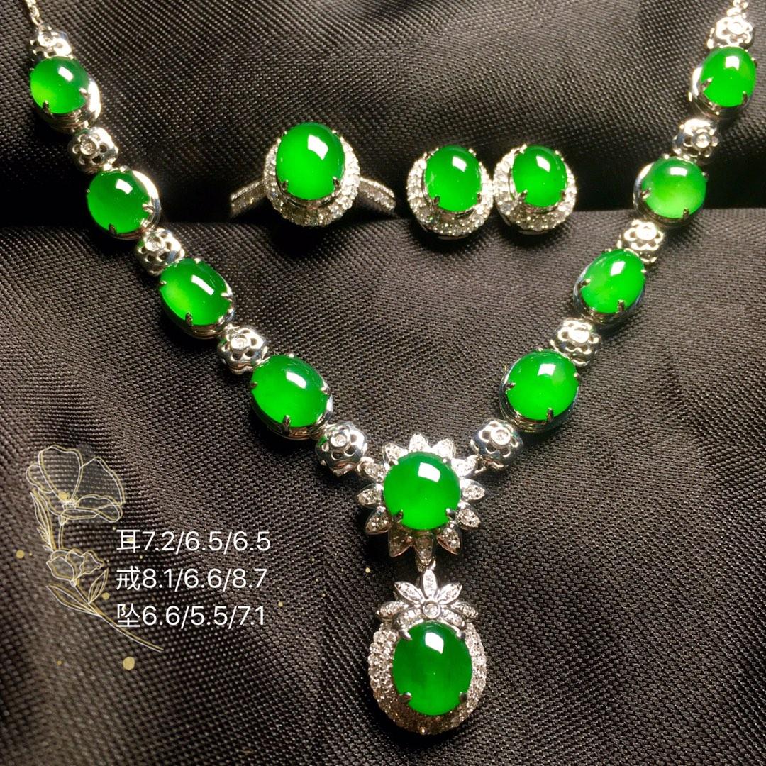 高冰阳绿绿蛋件套,戒指+耳钉+项链第1张