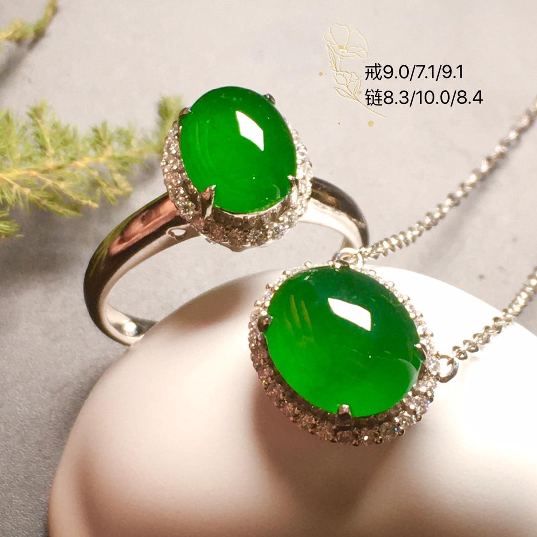高冰阳绿绿蛋套装,戒指+吊坠第1张