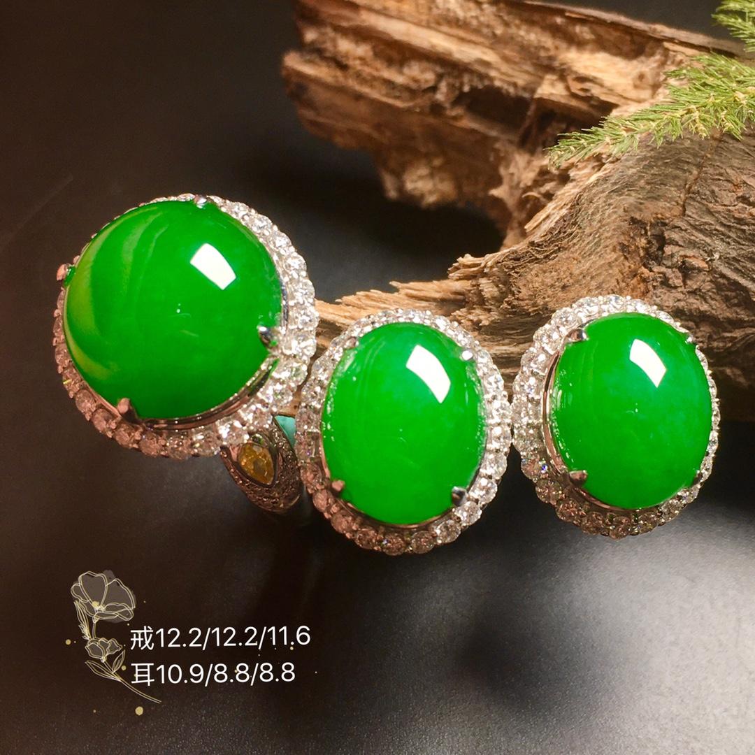 高冰阳绿大蛋面绿蛋套装,戒指+耳钉第3张
